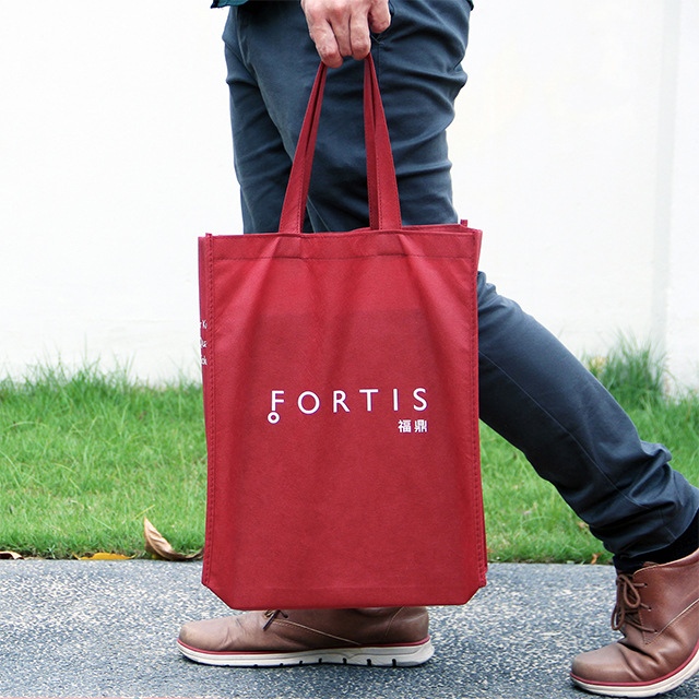 Fortis Law corporate packaging woven bag