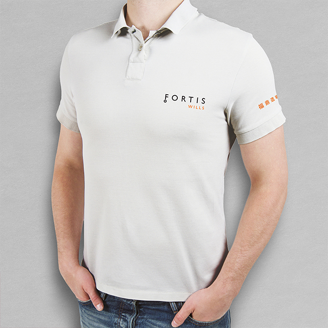 Fortis Wills corporate t shirt