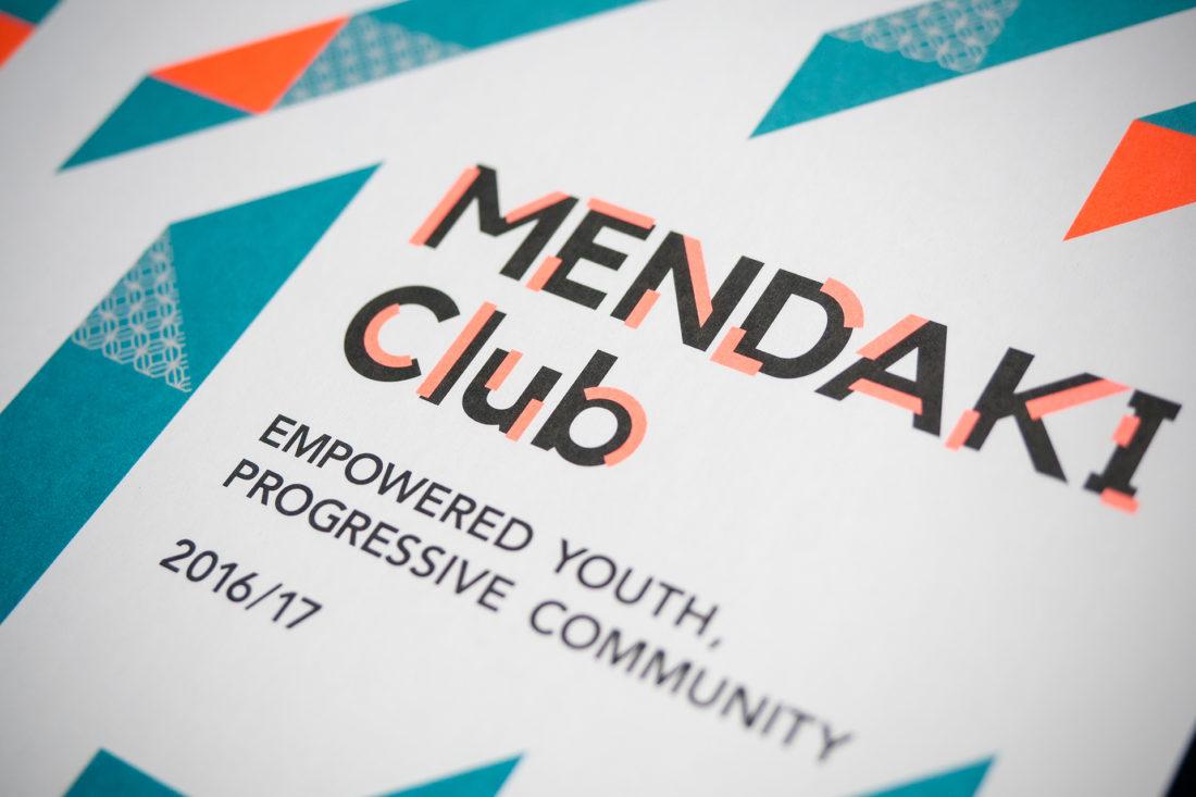 Mendaki Club Year Book Logo